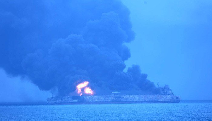 """The Panama-registered tanker """"Sanchi"""" collided with a bulk freighter and caught fire off China's eastern coast, leaving its entire crew of 32 missing, most of them Iranians, authorities said. (Korea Coast Guard via AP)"""