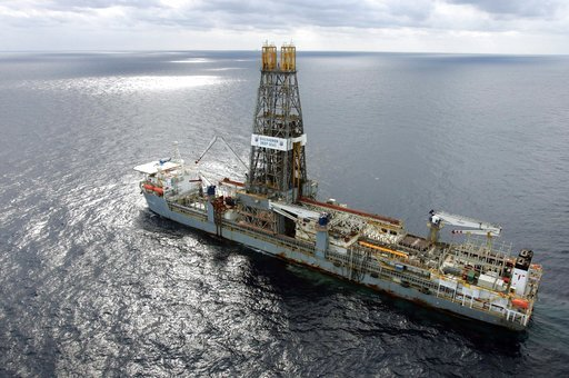 (AP Photo/Alex Brandon, File). FILE - In this March 28, 2006 file photo, Chevron's Discoverer Deep Seas drills for oil in the Gulf of Mexico. New York City officials say they will begin the process of dumping about $5 billion in pension fund investment...