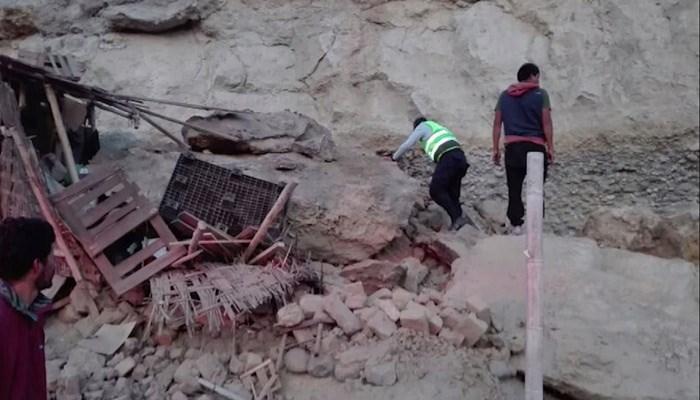 The U.S. Geological Survey is reporting an earthquake with a preliminary magnitude of 7.3 off Peru's coast. (Source: Centro de Operaciones de Emergencia Nacional (COEN)/CNN)