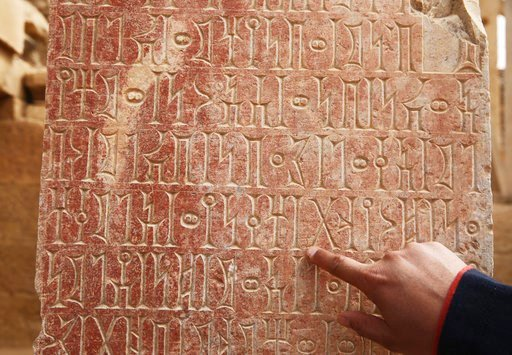 (AP Photo/Jon Gambrell). In this Saturday, Feb. 3, 2018 photograph, an official points to ancient South Arabian script at the Awwam Temple, also known as the Mahram Bilqis, in Marib, Yemen. Experts fear the temple, as well as other historic and cultura...