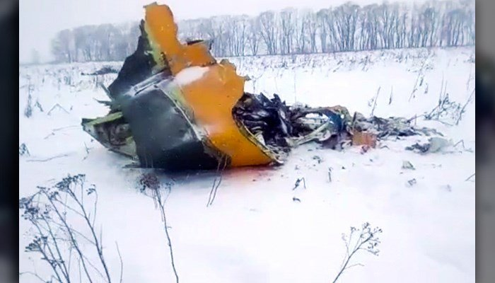 In this screen grab provided by the Life.ru, the wreckage of a AN-148 plane is seen in Stepanovskoye village, about 40 kilometers (25 miles) from the Domodedovo airport, Russia, Sunday, Feb. 11. (Life.ru via AP)