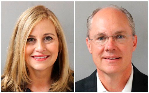 (Metropolitan Nashville Police Department via AP). This combination of photos provided by the Metropolitan Nashville Police Department shows Nashville Mayor Megan Barry, left, and her former bodyguard, retired police Sgt. Robert Forrest.