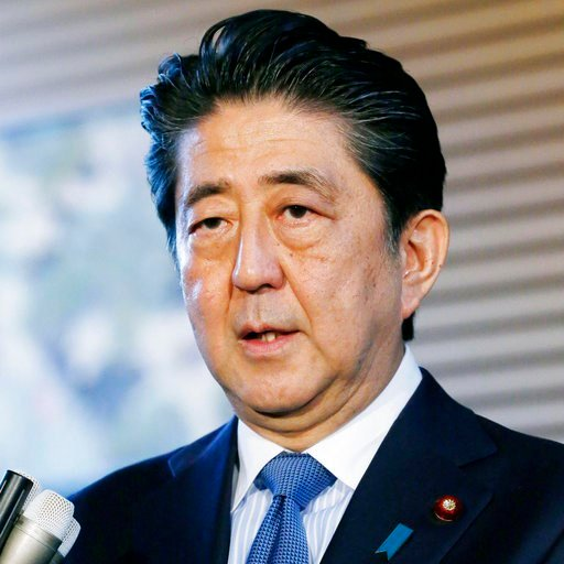 (Toshiyuki Matsumoto/Kyodo News via AP). Japanese Prime Minister Shinzo Abe speaks to the media regarding the summit between U.S. President Donald Trump and North Korean leader Kim Jong Un, at Abe's official residence in Tokyo Tuesday, June 12, 2018. J...