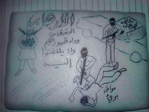 """(AP Photo, File). FILE - This undated file photo obtained by The Associated Press shows a drawing of a prisoner being abused at a prison in Yemen run by the United Arab Emirates. Arabic from right to left reads: """"Anti-terrorism,"""" """"Innocent citizen,"""" an..."""
