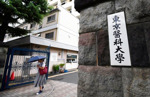 (Akiko Matsushita/Kyodo News via AP). This Aug. 7, 2018, photo shows an entrance at the Tokyo Medical University in Tokyo. The Education Ministry sent a questionnaire Friday, Aug. 10 to all of Japan's medical schools asking them for six years of data o...